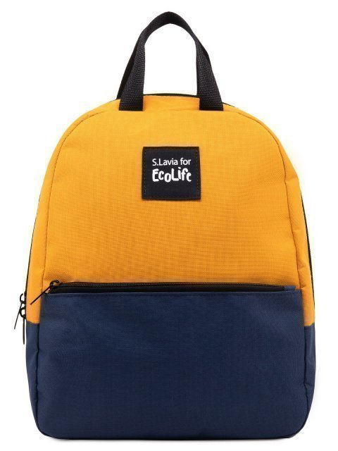 Жёлтый рюкзак S.Lavia - 1189.00 руб