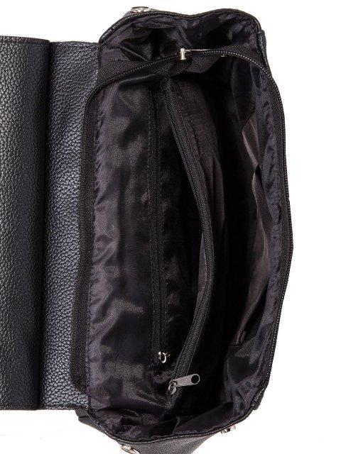 Чёрный рюкзак S.Lavia (Славия) - артикул: 779 902 01 - ракурс 4