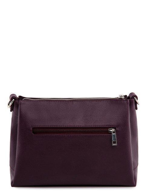 Фиолетовая сумка планшет S.Lavia (Славия) - артикул: 1175 91 07 - ракурс 3