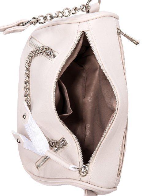 Молочная сумка планшет S.Lavia (Славия) - артикул: 1196 220 15  - ракурс 4