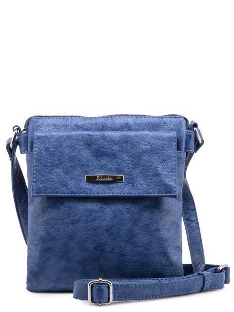 Синяя сумка планшет S.Lavia - 1224.00 руб