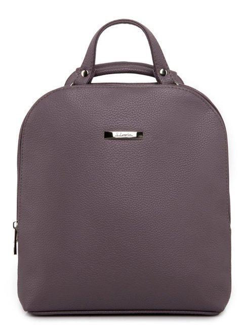 Сиреневый рюкзак S.Lavia - 2239.00 руб