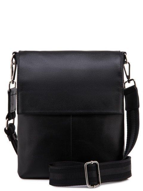 Чёрная сумка планшет S.Lavia - 3124.00 руб