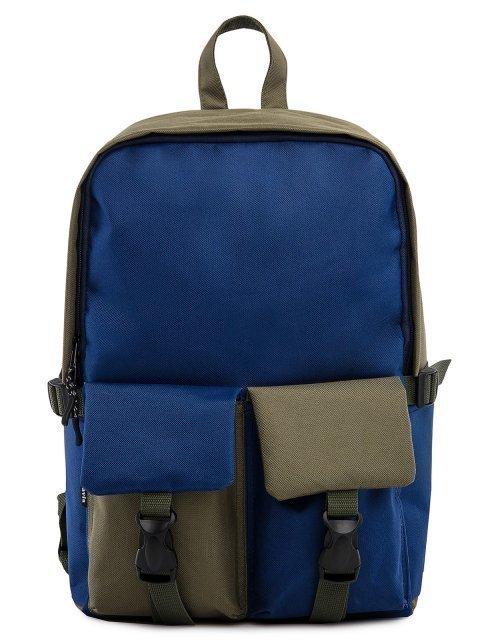 Синий рюкзак S.Lavia - 1679.00 руб
