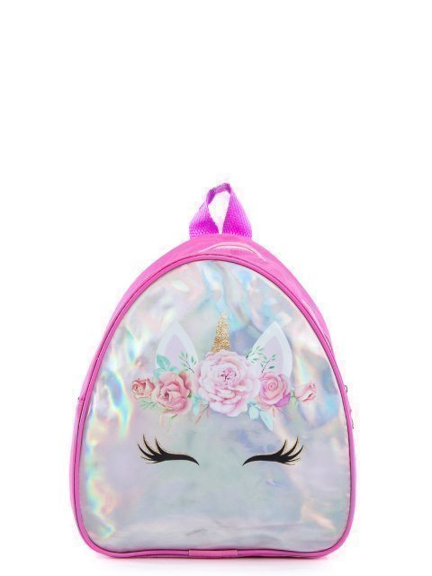 Розовый рюкзак Сима-Лэнд - 559.00 руб