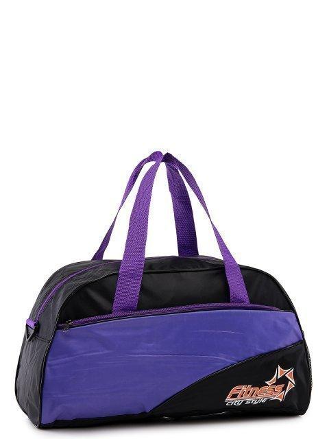 Фиолетовая дорожная сумка Across (Across) - артикул: 0К-00027496 - ракурс 1