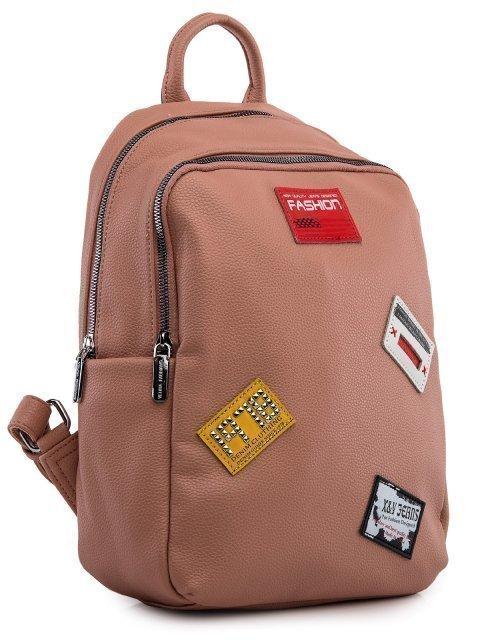 Розовый рюкзак Fabbiano (Фаббиано) - артикул: 0К-00023514 - ракурс 1