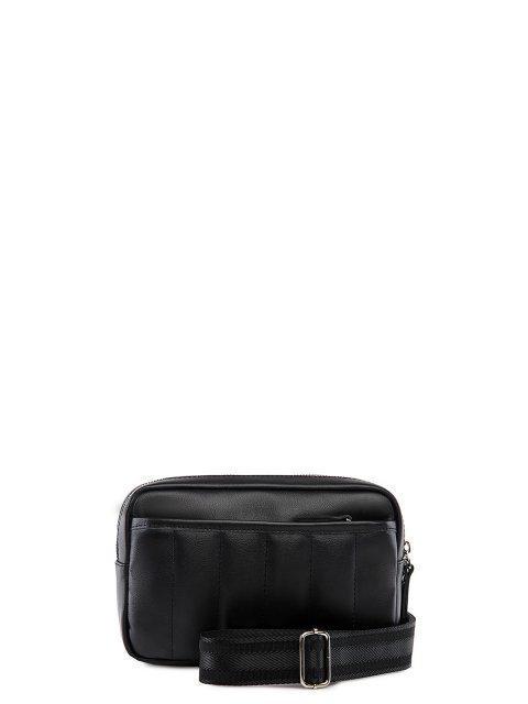 Чёрная сумка планшет S.Lavia - 3550.00 руб