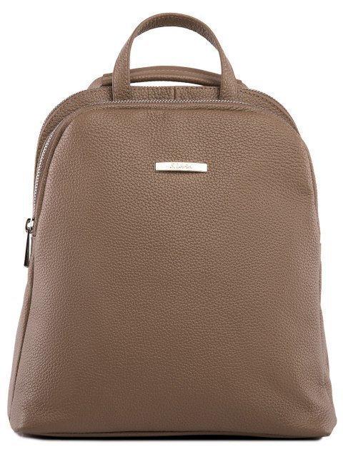 Бежевый рюкзак S.Lavia - 5915.00 руб