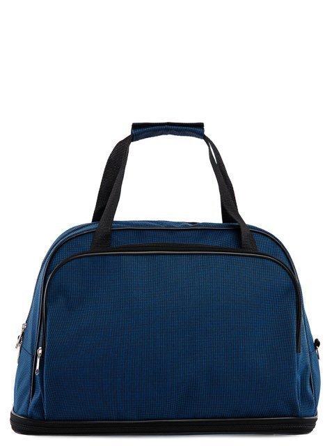 Синяя дорожная сумка S.Lavia - 1329.00 руб