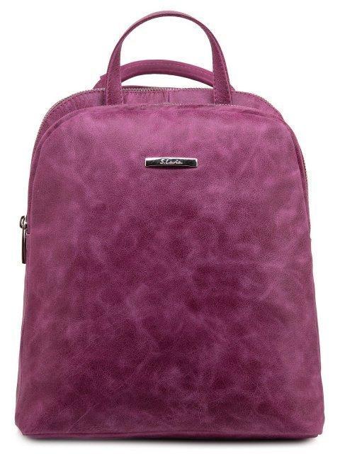 Розовый рюкзак S.Lavia - 5915.00 руб