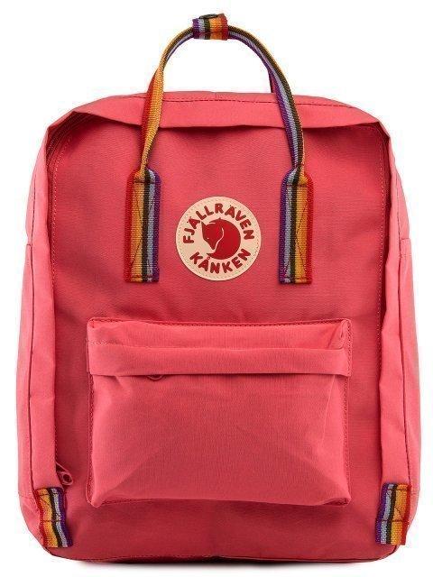 Розовый рюкзак Kanken - 1899.00 руб