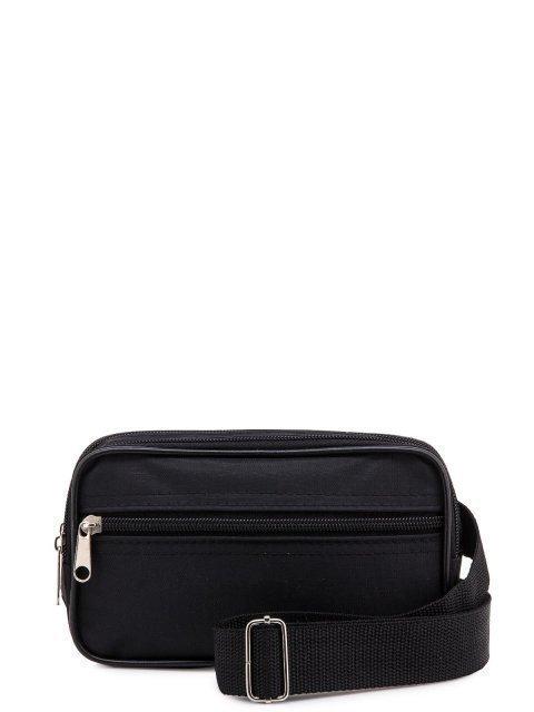 Чёрная сумка на пояс S.Lavia - 399.00 руб