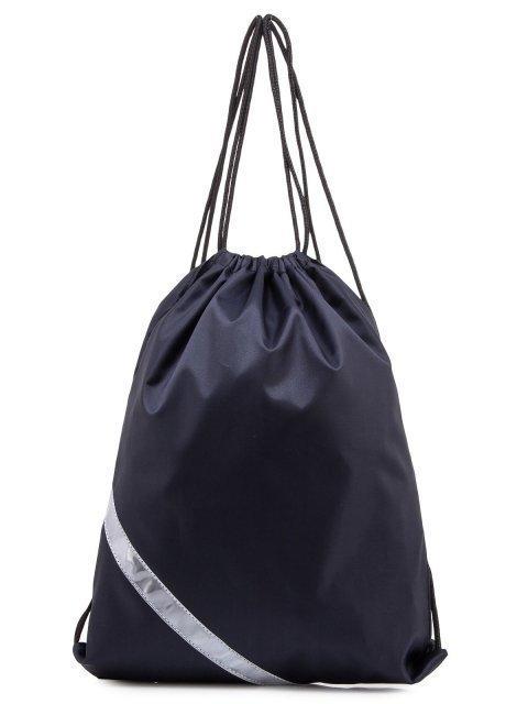 Синяя сумка мешок S.Lavia - 175.00 руб