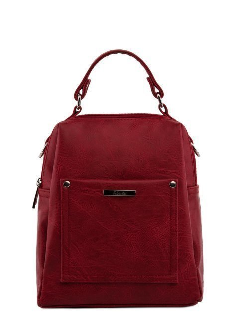 Красный рюкзак S.Lavia - 2309.00 руб