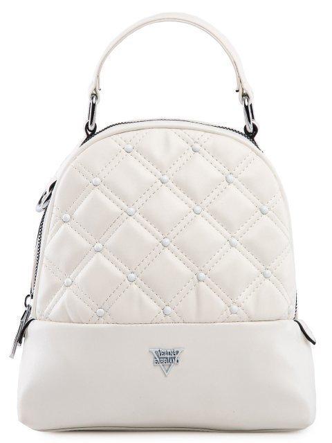 Белый рюкзак Fabbiano - 4099.00 руб