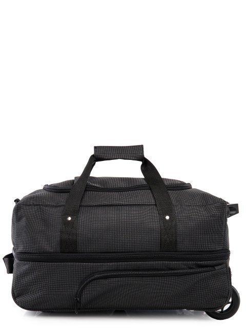 Серый чемодан S.Lavia - 3499.00 руб