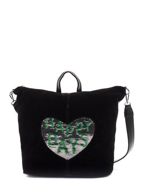 Чёрный рюкзак Fabbiano - 1197.00 руб