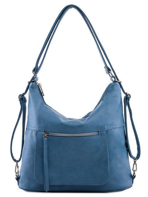 Голубая сумка мешок S.Lavia - 2309.00 руб