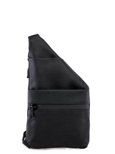 Чёрный рюкзак S.Lavia - 1609.00 руб