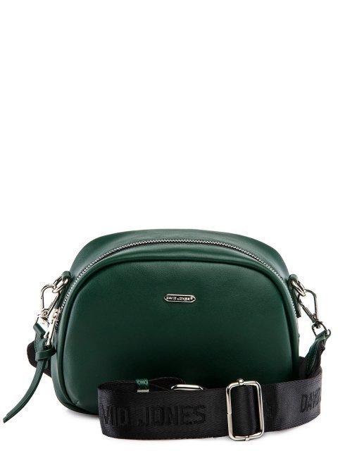 Зелёная сумка планшет David Jones - 1799.00 руб