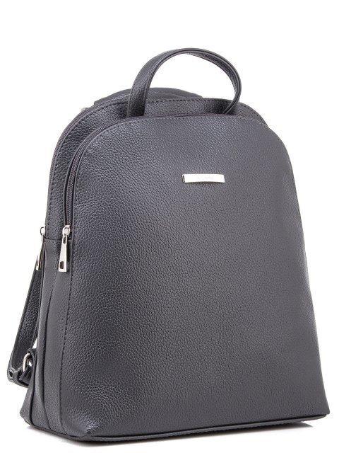 Серый рюкзак S.Lavia (Славия) - артикул: 965 902 51 - ракурс 2