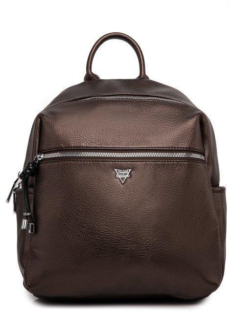 Коричневый рюкзак Fabbiano - 3099.00 руб