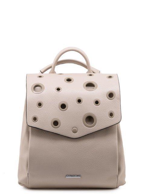 Бежевый рюкзак Fabbiano - 2819.00 руб