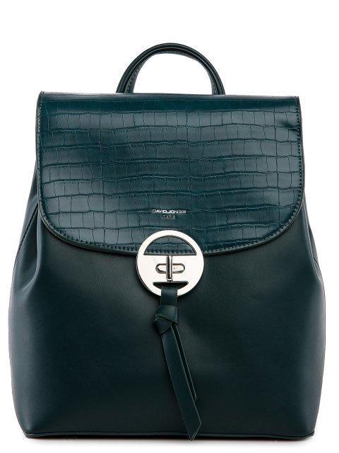Темно-зеленый рюкзак David Jones - 2999.00 руб