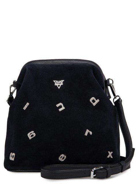 Синяя сумка планшет Fabbiano - 3509.00 руб