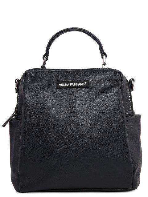 Синий рюкзак Fabbiano - 3299.00 руб