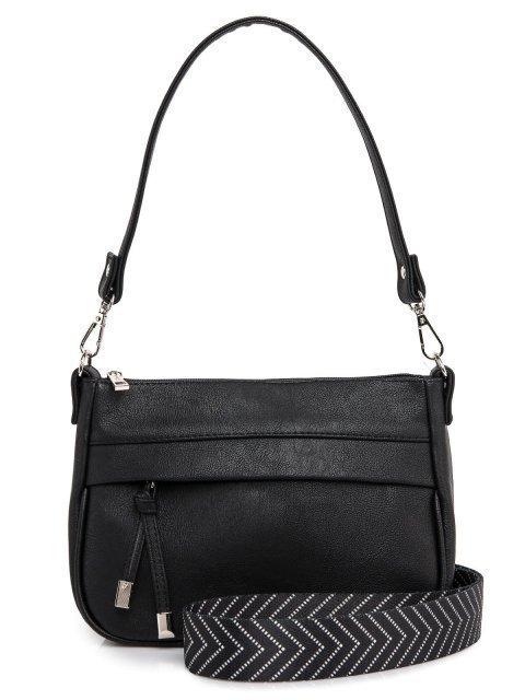 Чёрная сумка планшет S.Lavia - 1619.00 руб