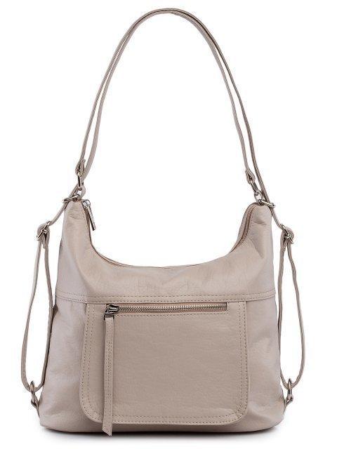 Бежевая сумка мешок S.Lavia - 2239.00 руб