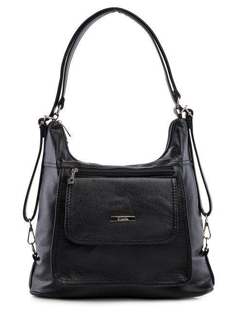 Чёрная сумка мешок S.Lavia - 2309.00 руб