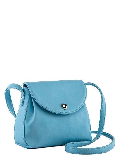 Голубая сумка планшет S.Lavia (Славия) - артикул: 611 333 34 - ракурс 1