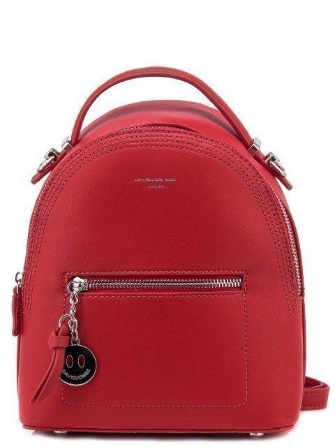 Красный рюкзак David Jones - 1875.00 руб