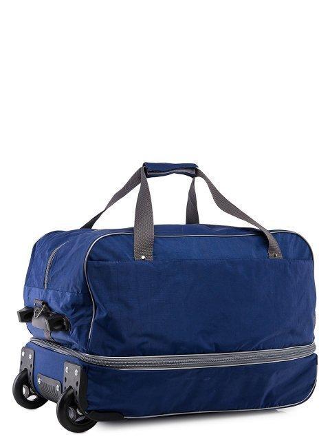 Синий чемодан Lbags (Эльбэгс) - артикул: 0К-00027778 - ракурс 1