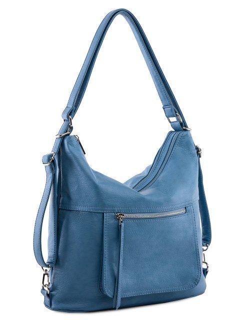 Голубая сумка мешок S.Lavia (Славия) - артикул: 657 601 34 - ракурс 1