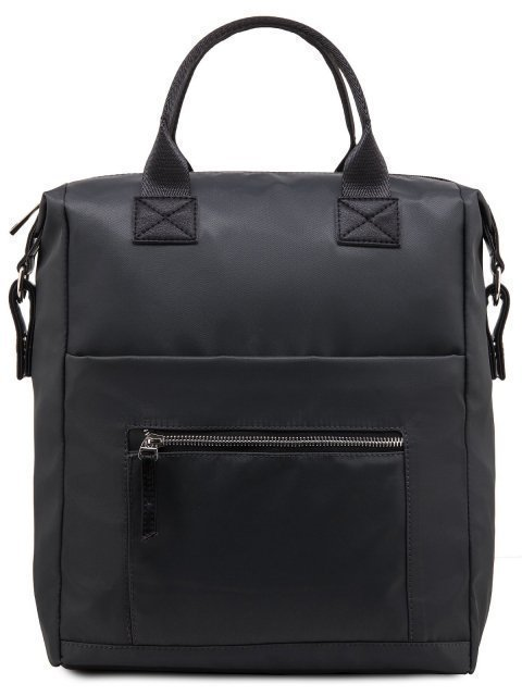 Серый рюкзак S.Lavia - 1959.00 руб