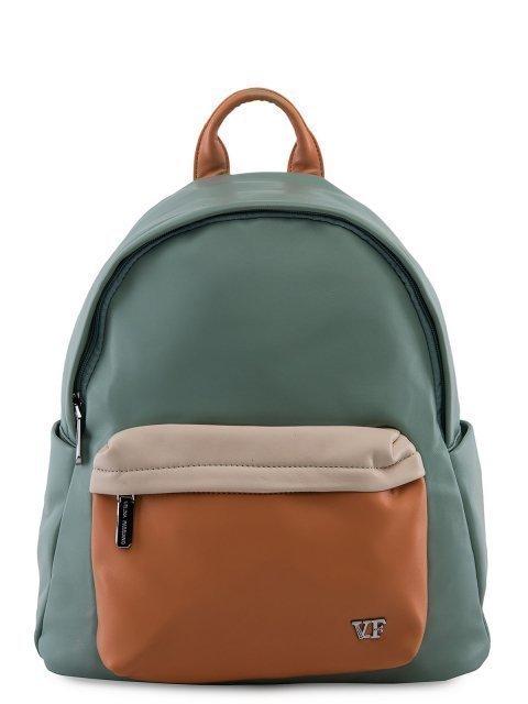 Мятный рюкзак Fabbiano - 3299.00 руб