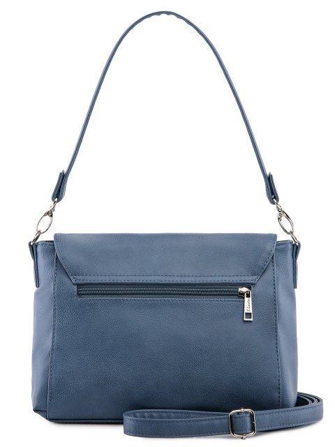 Голубая сумка планшет S.Lavia (Славия) - артикул: 1244 910 72  - ракурс 3
