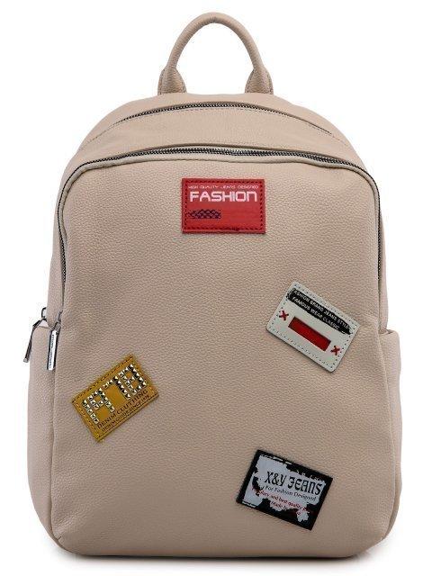 Бежевый рюкзак Fabbiano - 3699.00 руб