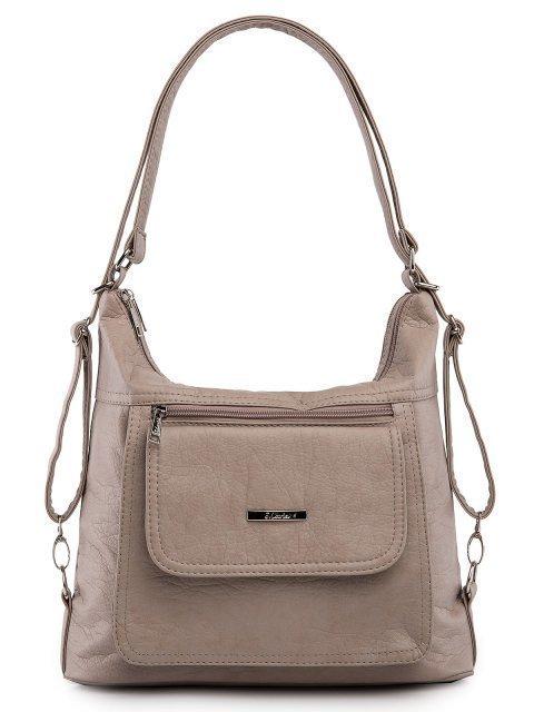 Бежевая сумка мешок S.Lavia - 2309.00 руб