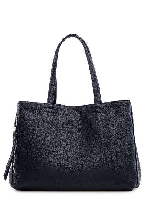 Синий шоппер S.Lavia - 2449.00 руб