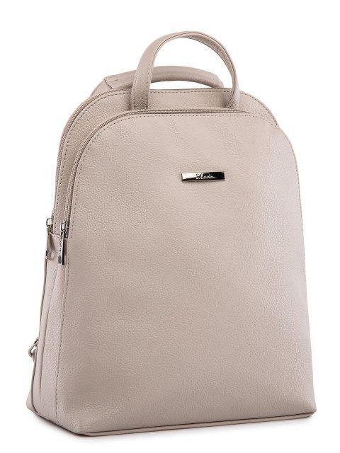 Бежевый рюкзак S.Lavia (Славия) - артикул: 965 220 86  - ракурс 1