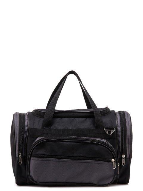 Чёрная дорожная сумка S.Lavia - 979.00 руб