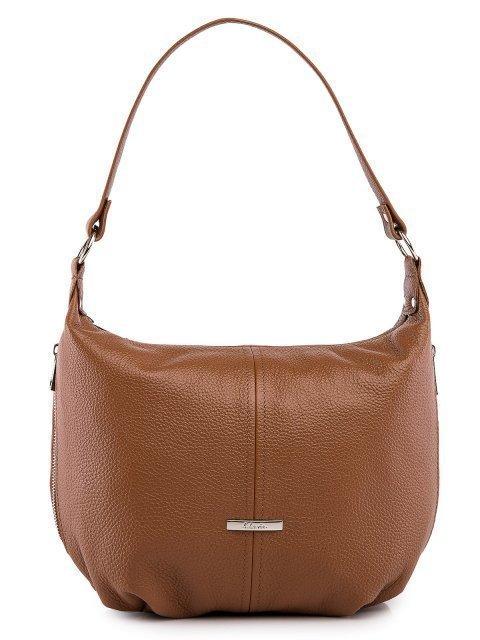 Рыжая сумка мешок S.Lavia - 4340.00 руб