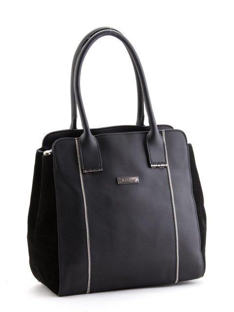 Чёрная сумка классическая Polina (Полина) - артикул: К0000023788 - ракурс 1