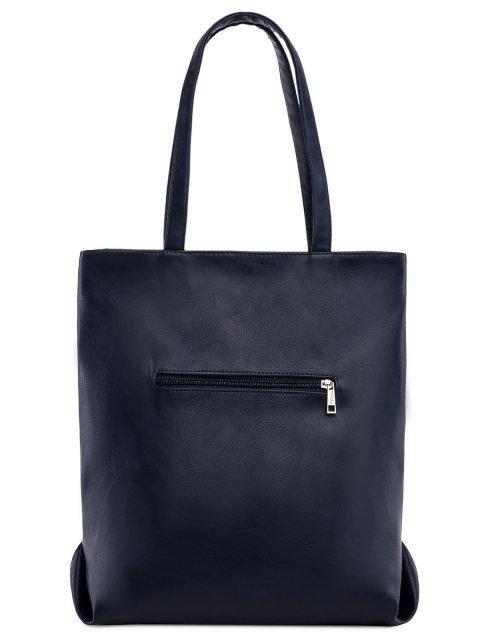 Синий шоппер S.Lavia (Славия) - артикул: 1219 323 70  - ракурс 3