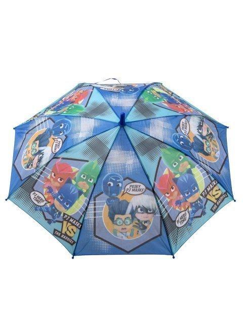 Синий зонт ZITA - 399.00 руб
